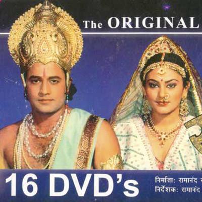 Ramayana von Valmiki (16 DVDs)