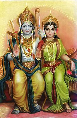 Raama & seine Frau Sita